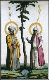 Islamic tradition includes a tale about Adam and Eve that is similar to the version in the Bible. This Islamic work of the 1800s shows Adam and Eve standing next to the Tree of Knowledge.
