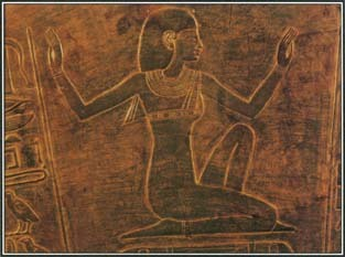 The cult of Isis, the mother goddess of ancient Egypt, spread to many parts of the Mediterranean world, including Greece and Rome.