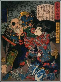 Japanese Mythology - Myth Encyclopedia - god, story, legend, names ...
