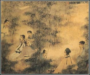 Bamboo appears in many Chinese stones as a symbol of long life. This silk painting shows seven sages in a bamboo grove.
