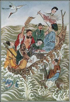 In the Taoist mythology of China, the Xian are a group of eight immortal characters who travel the universe together in a state of perfect health and happiness. The Eight Immortals are often seen in a group; they appear here in a boat crossing the sea.